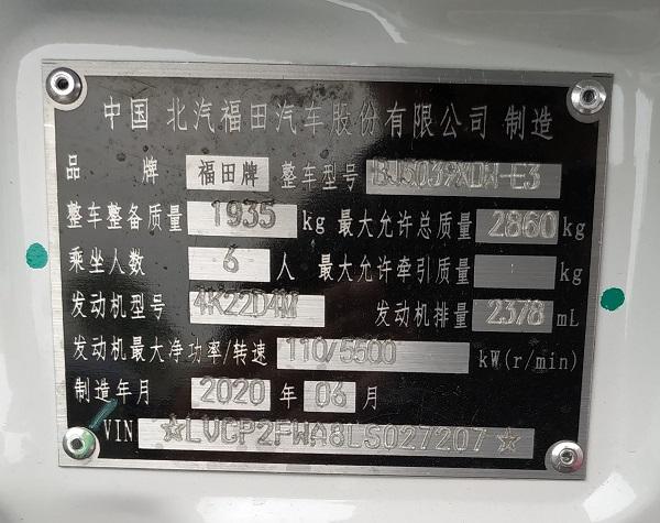 东风汽车,福田汽车,蒙派克,G5,G7,G9,图雅诺,金杯汽车,祥菱